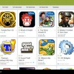 Google Play 6.0 150x150